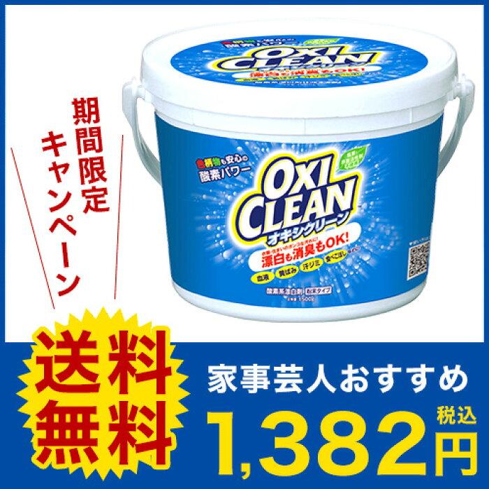 Thum oxi1500