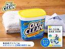 送料無料 オキシクリーンEX 2.27kg 過炭酸ナトリウム 酸素系漂白剤【 オキシ クリーン...