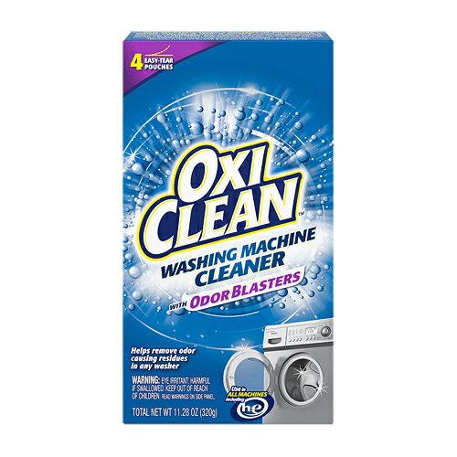 オキシクリーン 洗濯槽クリーナー 粉末タイプ 80g(4包) 【漂白 過炭酸ナトリウム 洗濯 洗たく ニオイ 臭い 匂い 消臭 乾燥 粉末 80g 掃除 洗濯槽 クリーナー】