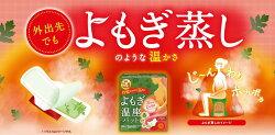 《優月美人》よもぎ温座パット(6個入×5箱セット)