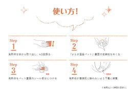 吸水機能性インナー【EVERSHINY尿漏れパンツ(トランクス)】