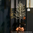 【レビューでクーポンプレゼント】スワン電器 Another garden BOTANIC BRANTREE PON180 AOL-639WH ボタニックブランツ…