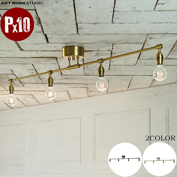 【レビューでクーポンプレゼント】ART WORK STUDIO AW-0460Z-BK おしゃれ ペンダント ライト 天井照明 4灯タイプ インテリア シャンデリア Laiton 4-ceiling lamp (レイトン4シーリングランプ) ブラック ゴールド 店舗用