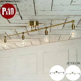 【レビューでクーポンプレゼント】ART WORK STUDIO AW-0460Z-BK おしゃれ ペンダント ライト 天井照明 4灯タイプ インテリア シャンデリア Laiton 4-ceiling lamp (レイトン4シーリングランプ) ブラック ゴールド 店舗用 あす楽