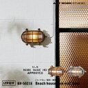 【9月15日限定5%OFFクーポン配布中!ポイント3倍!】ART WORK STUDIO BR-5021E Beach house-oval wall lamp ビーチハ…