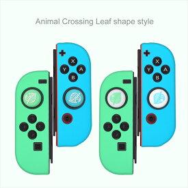 【Nintendo Switch 対応】 Joy-Con シリコンカバー + スティックカバー どうぶつの森 ケース Joy-Con 左/右セット ハンドル 専用 ソフトタイプ 超耐磨 超薄型 最軽量 防汚 可愛 任天堂ニンテンドースイッチジョイコン対応