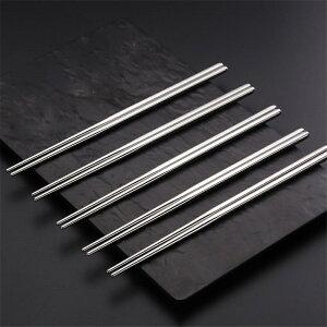 ステンレス製箸 5膳セット ステンレス箸5膳セット箸 韓国 おしゃれ 箸 ステンレス箸 丈夫