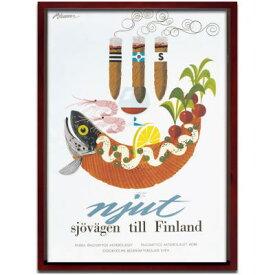 【Scandinavian art】サーモンボード