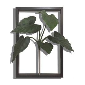 F-style Tuinie/Colocasia Leaf