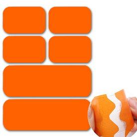 [アブズベルト互換 6枚セット 対応 シックスパッド ジェルシート ジェルパッド ジェル 日本製ジェル]腹筋 シックスパッド アブズフィット にも対応 互換 高電導 ジェルシート ジェルパッド非純正品