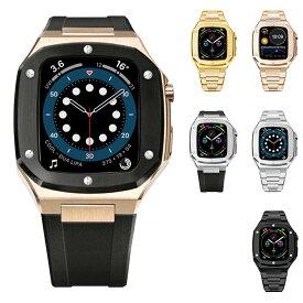 【高級アップルウォッチ バンド カバーセット ステンレスバンド ラバーバンド】 44mm 40mm シリーズ series 6 5 4 SE Apple watch マグネット 交換 スマートウォッチ 一体 腕時計 おしゃれ メンズ レディース 選べる ゴールデンコンセプトではありません。
