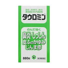 【第2類医薬品】《日邦薬品》タウロミン880錠