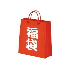 【福袋】ゾイドワイルド 小サイズ 3点セット【※商品は選べません】