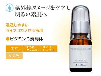 藤 VC-IP 乳液