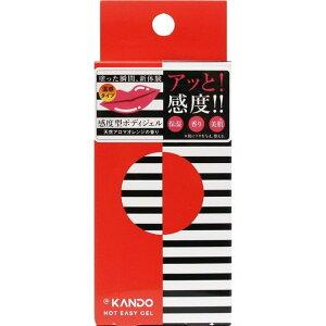 【★/ゆうメール送料無料】@KANDOホットジェル (5g×3包) 潤滑ゼリー ボディ用マッサージローション×2個※後払い決済不可