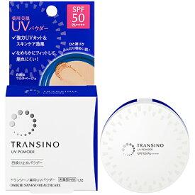 【第一三共ヘルスケア】トランシーノ 薬用UVパウダー(12g)