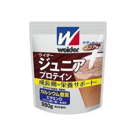 ★【セット販売】ウイダー ジュニアプロテイン ココア味(980g)×3個【ウイダー(Weider)】
