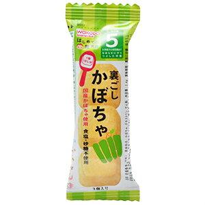 【ケース販売】和光堂 はじめての離乳食 裏ごしかぼちゃ(2.4g)×24個セット