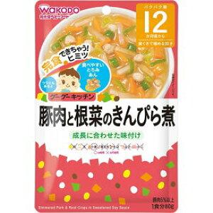 【ケース販売】和光堂 グーグーキッチン 豚肉と根菜のきんぴら煮 12ヵ月〜(80g)×48個