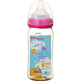 ピジョン 母乳実感哺乳びん プラスチック 240mL トイボックス柄
