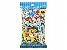 【ケース販売】ひもひもキャンディ(ソーダ味+コーラ味)×200個【クラシエフーズ/食玩・知育菓子】