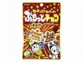 【ケース販売】ぷちっとチョコ(チョコ味)×200個【クラシエフーズ/食玩・知育菓子】