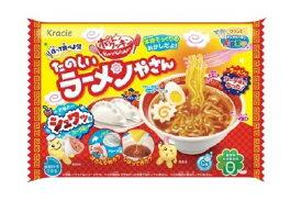 【ケース販売】たのしいラーメンやさん×120個【クラシエフーズ/食玩・知育菓子】