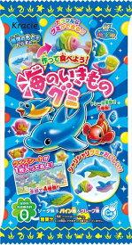 【ケース販売】海のいきものグミ(ソーダ味&パイン味&グレープ味)×120個【クラシエフーズ/食玩・知育菓子】