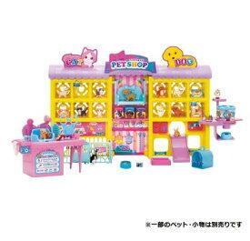 【玩具】タカラトミー【リカちゃん わんにゃんトリマー にぎやかペットショップ】【包装区分:B】