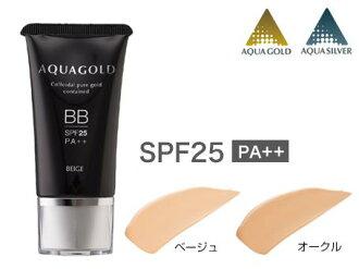 藤 Aqua BB 霜