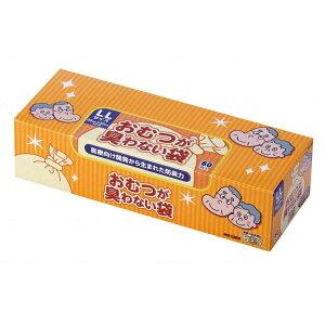 おむつが臭わない袋BOS 大人用 箱型 LL 60枚 BOS-2597