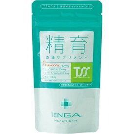 【ゆうパケット送料無料/緩衝材なし】TENGAヘルスケア 精育支援サプリメント(120粒)/妊活