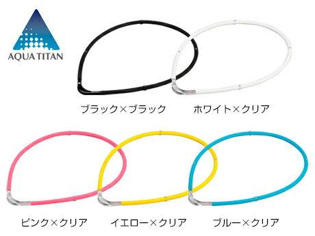 【ゆうメール便送料無料】Phiten(ファイテン)RAKUWA磁気チタンネックレスS-||