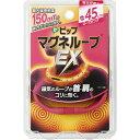 ★ ピップ マグネループEX 高磁力タイプ ローズピンク 45cm(1本入)【ピップマグネループEX】