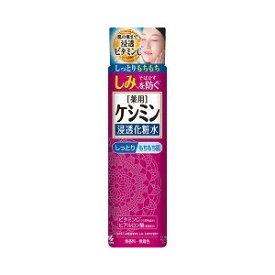 《小林製薬》 ケシミン浸透化粧水 しっとりもちもち 160ml 【医薬部外品】