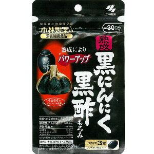 小林製薬 栄養補助食品 熟成黒にんにく・黒酢もろみ 90粒(約30日分)