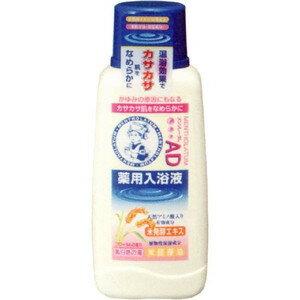 【ロート製薬】メンソレータムAD入浴液 ≪フローラルの香り≫720ml