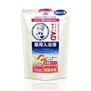 【ロート製薬】メンソレータムAD入浴液 フローラルの香り≪つめかえ用600ml≫