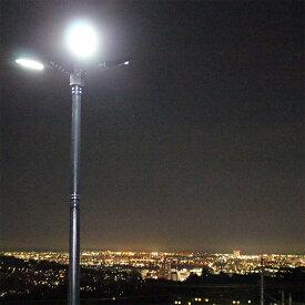 ソーラー照明 ソーラーライト 防犯灯【SIGEN-L2t】屋外街路灯 外灯 太陽光 省エネ ソーラーLED外灯 配線不要 簡単設置 災害停電時に活躍します