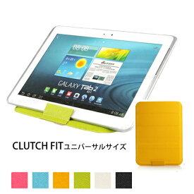 9.7〜10.1インチ タブレット PC ケース CLUTCH FIT iPad Xperia Tablet ARROWS dtab ASUS 薄型軽量 タブレット スリーブケース 幡ヶ谷カバン製作所 (ah-2264m) スリーブ型 スタンド シンプルでユニークなデザイン♪【メール便送料無料】