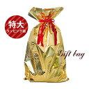 ラッピング 袋 巾着 バッグ 特大 超特大 ぬいぐるみ 包装紙 XL 60×100 サイズ プレゼント包装 誕生日 クリスマス 記…