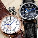 腕時計 レディース メンズ Disney ディズニー ミッキーマウス 本牛革 スワロフスキー ノーブルミッキー腕時計 (fa-105…