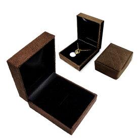 アクセサリーボックス ネックレス リング 指輪 ベロア生地 キルト柄 ジュエリーボックス ブラウン (fa-BOX-537) ジュエリー アクセサリー ボックス BOX 収納 誕生日 プレゼント 梱包 箱 緩衝材 ネックレス・リング両方を収納出来る便利な設計です♪【メール便送料無料】
