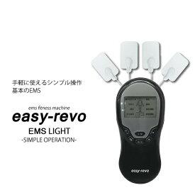 EMS 腹筋 パッド マシン イージーレボ EMSライト シンプルオペレーション MEF-21 (mc-0704) EMS ダイエット エクササイズ easy-revo 使いやすい8種類のモード お好みに合わせてモード・強さ・時間設定【送料無料】