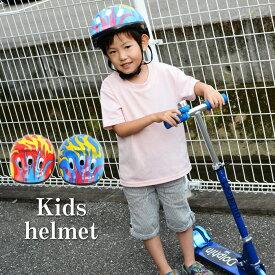 ヘルメット キッズ 子ども 子供用 軽量 キッズヘルメット Dolphin bell (spj-1068/1075) 自転車 キックボード キックスクーター スケートボード ローラースケート キックボードや自転車で遊ぶ時に安心な子供用ヘルメット!【送料無料】
