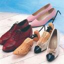 シューズ ストレッチャー 女性用 男性用 靴 くつ 木製 靴伸ばし 左右兼用 シューズストレッチャー (s-8034) シューキ…