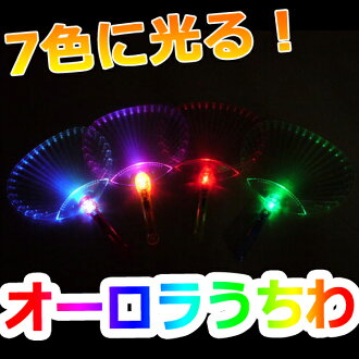 Uchiwa fan skeleton battery operated fan LED glows beautifully Aurora fan (sc-2643) summer summer night enjoying the evening cool Fireworks flowing pattern is changing you can enjoy ♪ 02P23Aug15