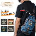 ボディーバッグ ショルダーバッグ バッグ 鞄 メンズ レディース 合皮 (mk-8044) ワンショルダー 斜めがけ 財布 携帯 …