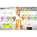【送料無料】MP3プレーヤー 本体 音楽 プレーヤー USB充電 microSDカード対応 MP3プレーヤー COMPACT アソート (pb-6302m) 軽...