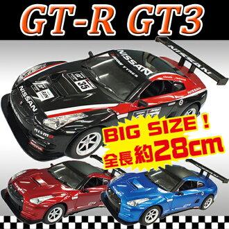ラジコン 車 ラジコンカー RC 1/16 日産 NISSAN GT-R GT3 (pb-6311) 正規ライセンス プレゼント 誕生日 記念日 イベント パーティー インパクト抜群のビッグサイズ! ラジコン初心者の方にもオススメ♪P15Aug15